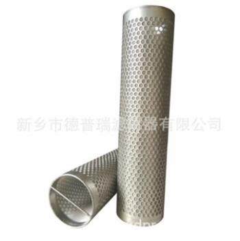 过滤设备的使用寿命,清洗精密不锈钢过滤桶来提升