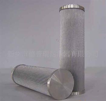 螺杆机式油滤芯的众多特点介绍