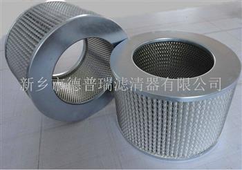 关于除尘滤芯的使用