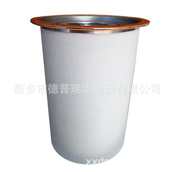 空压机立式外置油分芯