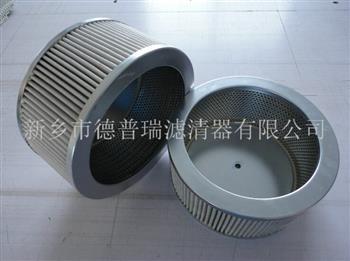 天然气管道滤芯