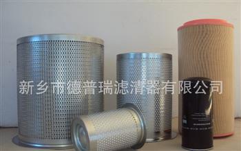 螺杆机式油滤芯