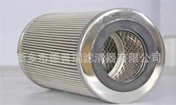活性炭精密空气过滤器