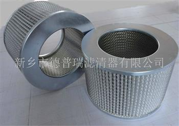 筒式空气过滤器