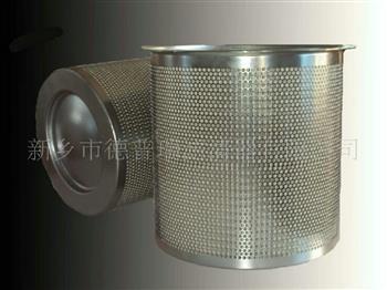 不锈钢烧结高效滤芯